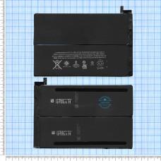 Акумулятор A1512 для iPad mini 3 (6471 mAh)