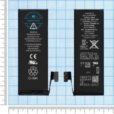 Акумулятор для iPhone 5G (1440 mAh)