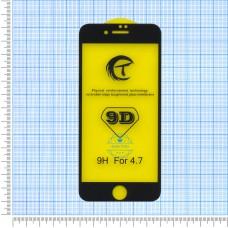 9D захисне скло для iPhone 7 black