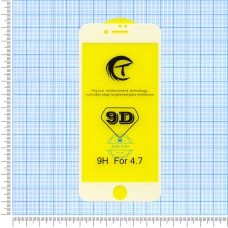 9D захисне скло для iPhone 7 white