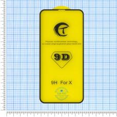 9D захисне скло для iPhone X black